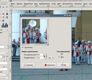 плёночное фото