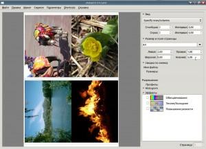 подготовка фото к печати печатаем фотографии