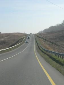 дорожное полотно