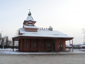 автостанция Макарьев