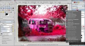 как преобразовать фото в RAWе