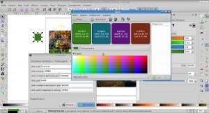 скриншот Inkscap